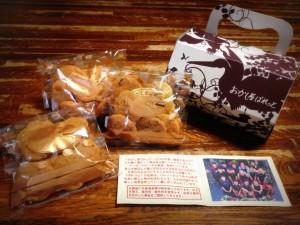 【ざぜんのごほうび】4くち目『おかし屋ぱれっと』お手製クッキー