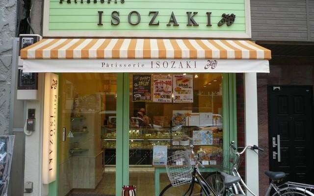 ざぜんのごほうび、13くちめ|『Patisserie ISOZAKI』ロールケーキ