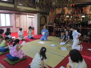コラム「キッズプログラム2014親子でぷち修行!が開催されました。」