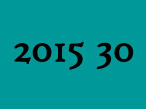 コラム「2015 30」