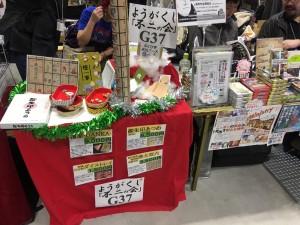 ゲームマーケット2016秋@東京02