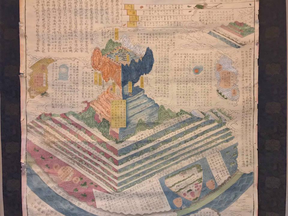 浄土双六ペーパークラフト|お寺ボードゲーム